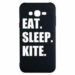 Чохол для Samsung J7 2015 Eat, sleep, kite