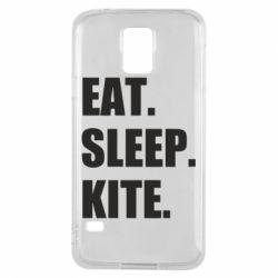 Чохол для Samsung S5 Eat, sleep, kite