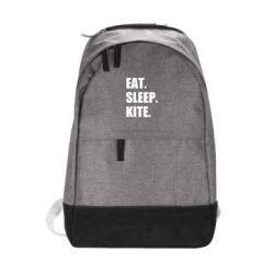 Рюкзак міський Eat, sleep, kite