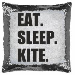 Подушка-хамелеон Eat, sleep, kite