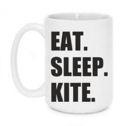 Кружка 420ml Eat, sleep, kite