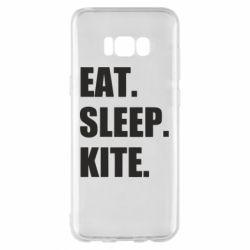 Чохол для Samsung S8+ Eat, sleep, kite