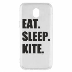 Чохол для Samsung J5 2017 Eat, sleep, kite