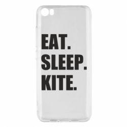 Чохол для Xiaomi Mi5/Mi5 Pro Eat, sleep, kite