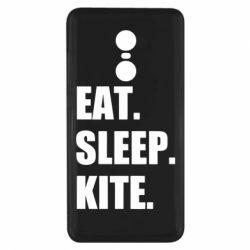 Чохол для Xiaomi Redmi Note 4x Eat, sleep, kite