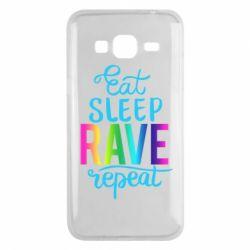 Чохол для Samsung J3 2016 Eat, sleep, RAVE, repeat