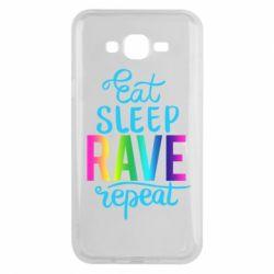 Чохол для Samsung J7 2015 Eat, sleep, RAVE, repeat