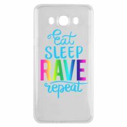 Чохол для Samsung J7 2016 Eat, sleep, RAVE, repeat