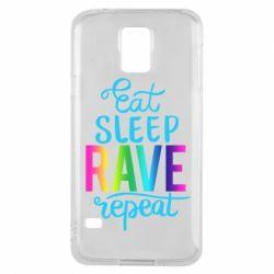 Чохол для Samsung S5 Eat, sleep, RAVE, repeat