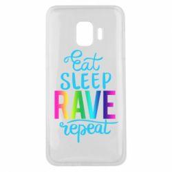 Чохол для Samsung J2 Core Eat, sleep, RAVE, repeat
