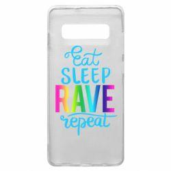 Чохол для Samsung S10+ Eat, sleep, RAVE, repeat