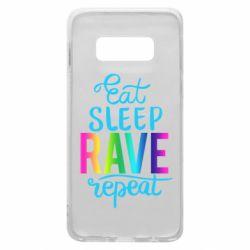 Чохол для Samsung S10e Eat, sleep, RAVE, repeat