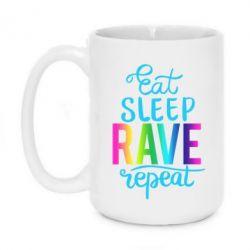 Кружка 420ml Eat, sleep, RAVE, repeat