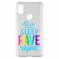 Чохол для Xiaomi Redmi S2 Eat, sleep, RAVE, repeat