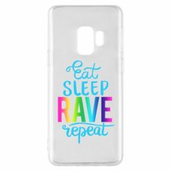 Чохол для Samsung S9 Eat, sleep, RAVE, repeat