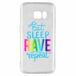 Чохол для Samsung S7 Eat, sleep, RAVE, repeat