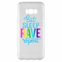 Чохол для Samsung S8+ Eat, sleep, RAVE, repeat