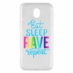 Чохол для Samsung J5 2017 Eat, sleep, RAVE, repeat