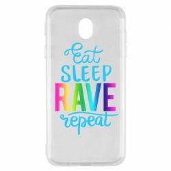 Чохол для Samsung J7 2017 Eat, sleep, RAVE, repeat