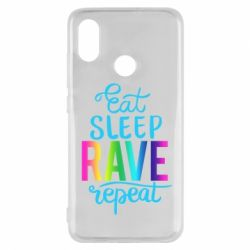 Чохол для Xiaomi Mi8 Eat, sleep, RAVE, repeat