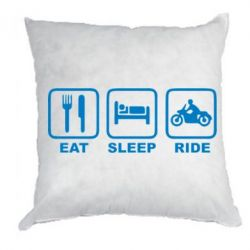 Подушка Eat, sleep, ride