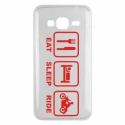 Чохол для Samsung J3 2016 Eat, sleep, ride