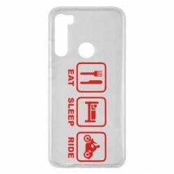 Чехол для Xiaomi Redmi Note 8 Eat, sleep, ride