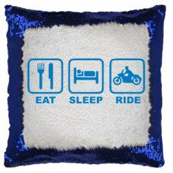 Подушка-хамелеон Eat, sleep, ride