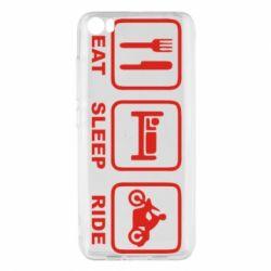 Чохол для Xiaomi Mi5/Mi5 Pro Eat, sleep, ride