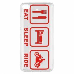 Чохол для Xiaomi Mi 5s Eat, sleep, ride