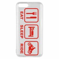 Чохол для Xiaomi Mi6 Eat, sleep, ride