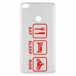 Чехол для Xiaomi Mi Max 2 Eat, sleep, ride