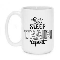 Кружка 420ml Eat, sleep, TRAIN, repeat