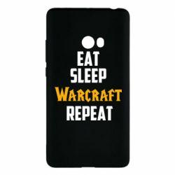Чехол для Xiaomi Mi Note 2 Eat sleep Warcraft repeat