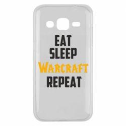 Чехол для Samsung J2 2015 Eat sleep Warcraft repeat