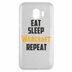 Чехол для Samsung J2 2018 Eat sleep Warcraft repeat