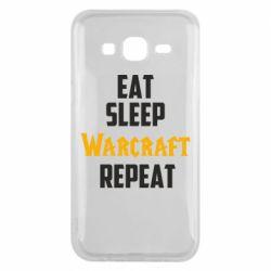 Чехол для Samsung J5 2015 Eat sleep Warcraft repeat