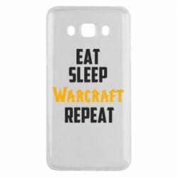 Чехол для Samsung J5 2016 Eat sleep Warcraft repeat