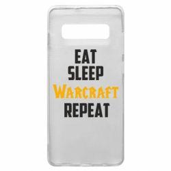 Чехол для Samsung S10+ Eat sleep Warcraft repeat