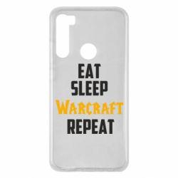 Чехол для Xiaomi Redmi Note 8 Eat sleep Warcraft repeat