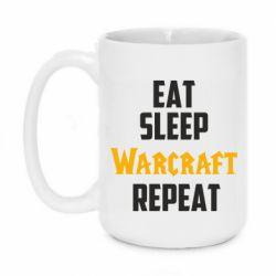 Кружка 420ml Eat sleep Warcraft repeat