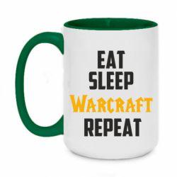 Кружка двухцветная 420ml Eat sleep Warcraft repeat