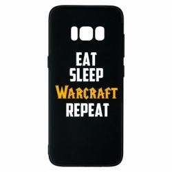 Чехол для Samsung S8 Eat sleep Warcraft repeat