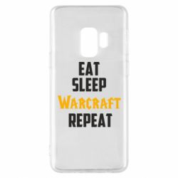 Чехол для Samsung S9 Eat sleep Warcraft repeat