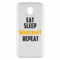 Чехол для Samsung J5 2017 Eat sleep Warcraft repeat