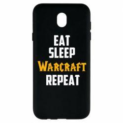 Чехол для Samsung J7 2017 Eat sleep Warcraft repeat