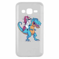Чохол для Samsung J2 2015 Єдиноріг і динозавр