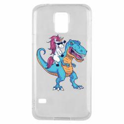 Чохол для Samsung S5 Єдиноріг і динозавр