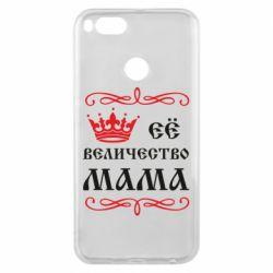 Чехол для Xiaomi Mi A1 Её величество Мама