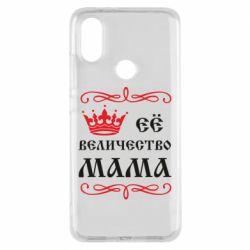 Чехол для Xiaomi Mi A2 Её величество Мама